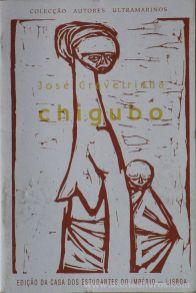 José Craveirinha - Chigubo - Casa de Estudos do Império - Lisboa - 2014. Desc.[32] pág / 19 cm x 13 cm / Br. «€5.00»