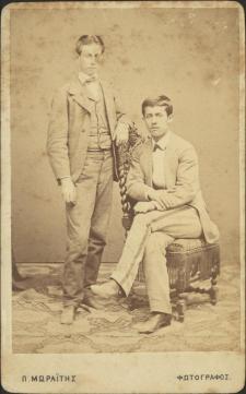 Φωτογράφος: Μωραΐτης, Πέτρος Περιγραφή: Δύο άνδρες.