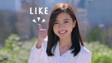 NHK『とと姉ちゃん』、TBS『逃げ恥』等で好演したあの女優が出演した注目の女優・真野恵里菜が笑顔連発!
