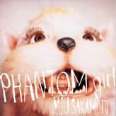 PHANTOM gil - Miu Sakamoto (2010)