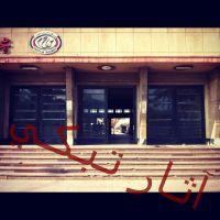 محطة قطار بورسعيد