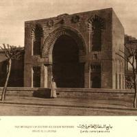 جامع الظاهر بيبرس، الظاهر