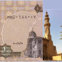 منشآت السلطان قايتباي: (2) مجموعة قايتباي، صحراء المماليك