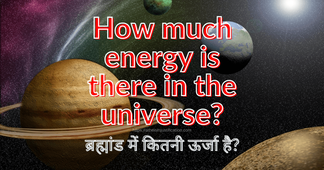 How-much-energy-is-there-in-the-universe