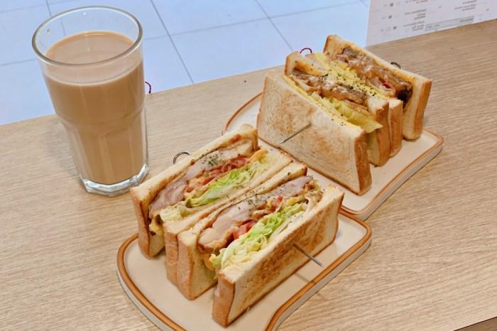 台北食記・古亭站 吃吐趣 古亭師大平價早午餐 咖啡 輕食 可愛的地方小店 有插頭WIFI