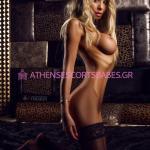 ATHENS ESCORTS TOURS ROSIDA VALERY