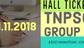 TNPSC Group 1 Hall Ticket 2019 - Download Group 1 Admit Card