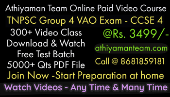 TN Police PC Test Series - Athiyaman Team