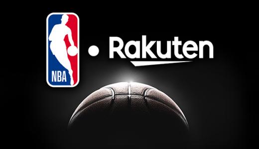 【NBA Rakuten】解約方法は簡単!画像付きで手順を徹底解説!