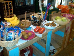 A mixture of fruits, seeds and vegetables, known as produce, at Johnny's Gone Fishing in Carrboro, NC, USA