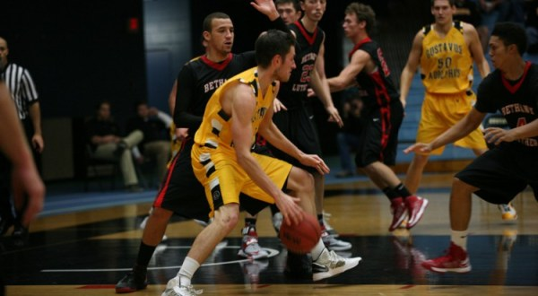 Men's Basketball Uses Strong Shooting In Season-Opening 83 ...