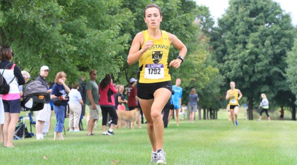 Women's Cross Country Wins Gustie Invitational - Posted on ...