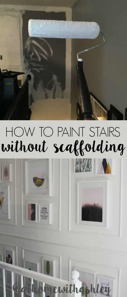 How to Paint Stairs without a Ladder or Scaffolding - at home with Paint House Stairs Design Html on paint concrete, paint window design, paint wall design, paint interior design, paint house design, paint bedroom design, paint square design, paint stair treads, paint store design, paint room design, paint chair design, paint kitchen design, paint door design,
