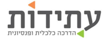 לוגו עתידות