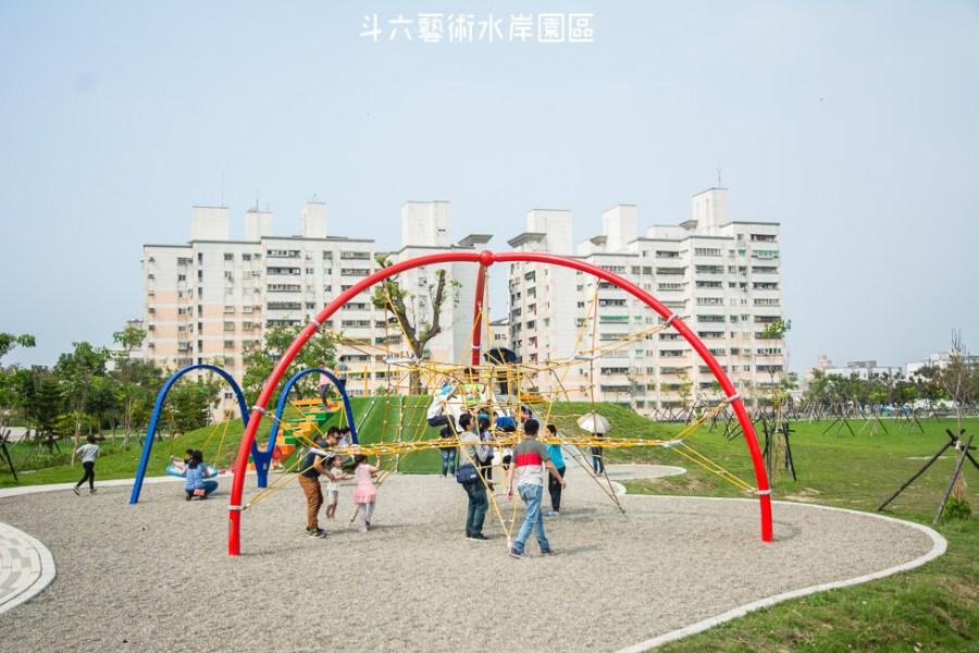 |特色公園|斗六藝術水岸園區,有溜滑梯、鞦韆、攀岩網等你來玩