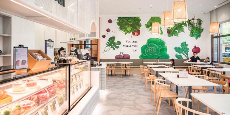  台中美食 蔬食樂市府店,台中新店新菜單,室內小清新風格超好拍,彩繪蔬果牆超可愛