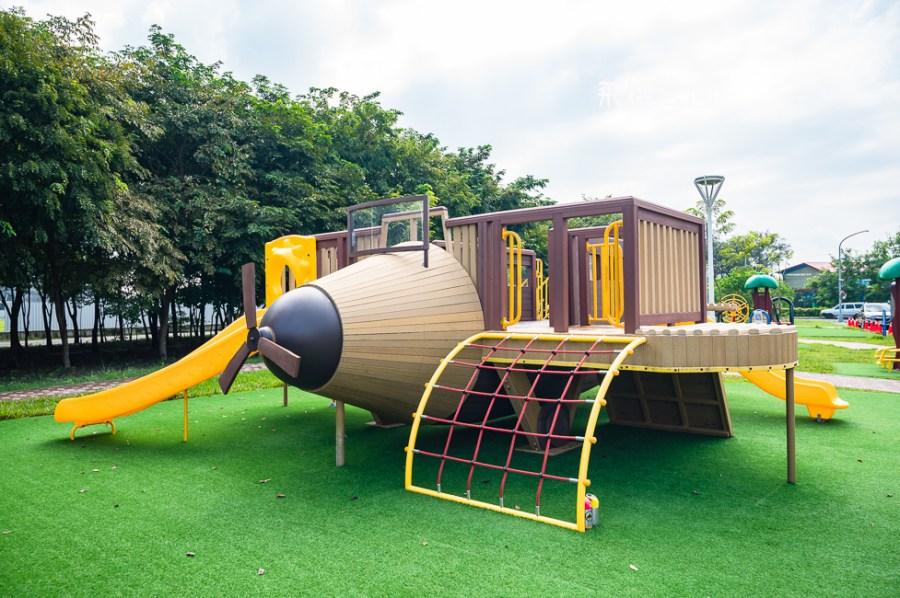 |特色公園|飛機公園,飛機造型遊具超可愛,一起來開飛機吧!必備沙坑、鞦韆這裡也都有
