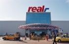 Real ramburseaza TVA-ul clientilor pe 28 martie 2012
