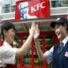 KFC si o universitate britanica se aliaza pentru o specializare in fast food