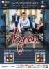 Trupa byron lanseaza albumul bilingv 30 Seconds of Fame   30 de secunde de faima la Timisoara