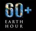 Earth Hour a devenit o traditie in Romania: peste 30 de evenimente simultane in toata tara