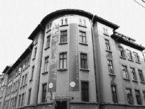 Universitatea de Arte Bucureşti pregăteşte un proiect amplu de promovare a artei