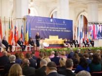 """Participarea premierului Viorica Dăncilă la conferința la nivel înalt """"O politică de coeziune incluzivă pentru o Uniune mai aproape de cetățenii săi"""""""