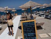 Grecia extinde până la finalul lui august obligativitatea testului negativ pentru români
