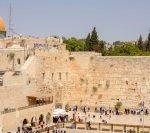 Ministerul Turismului din Israel invită românii să lase online un mesaj ce va fi apoi depus la Zidul Plângerii din Ierusalim