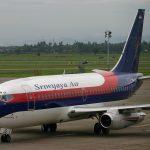Un avion de pasageri a fost dat dispărut în Indonezia