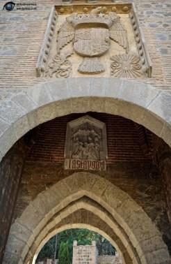 In depth history of Spain 12
