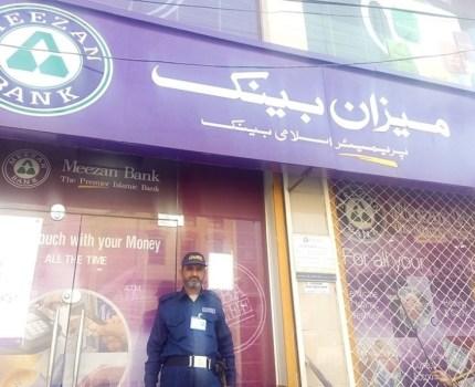 MEEZAN BANK PREMIER ISLAMI BANK ATTOCK