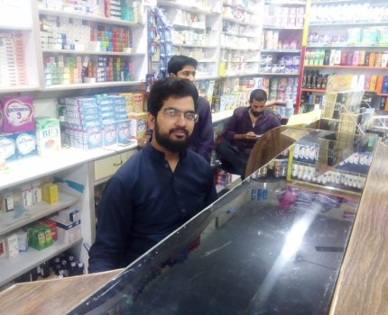 NEW ATTOCK MEDICAL &GENERAL STORE ATTOCK