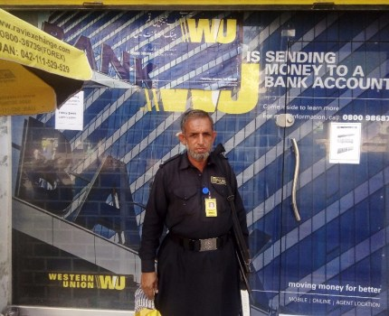 WESTERN UNION PVT LTD ATTOCK