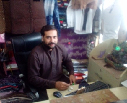 SHAN GARMENTS ATTOCK