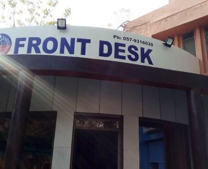 FRONT DESK CITY POLICE STATION ATTOCK
