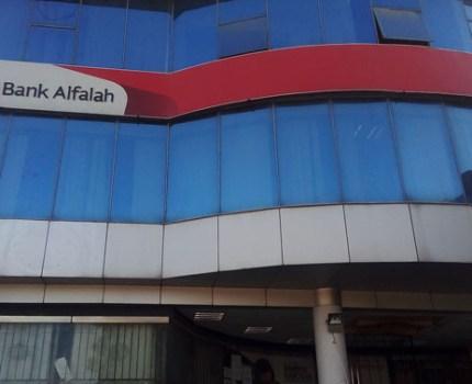 BANK ALFALLAH ATTOCK