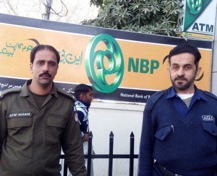 NATIONAL BANK OF PAKISTAN ATTOCK