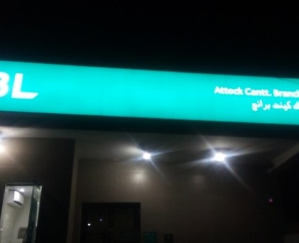HABIB BANK LIMITED CANTT BRANCH ATTOCK