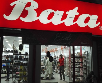 BATA SHOES ATTOCK