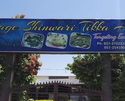 VILLAGE SHINWARI TIKKA HUT