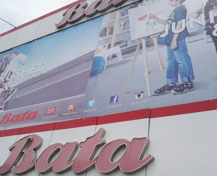 BATA SHOES STORE KAMRA ROAD