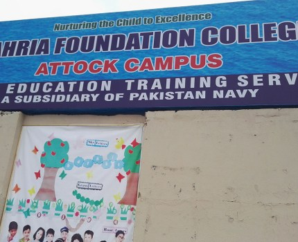 BEHRIA FOUNDATION SCHOOL ATTOCK