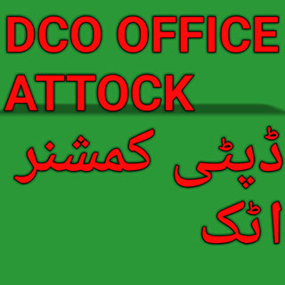 DC OFFICE ATTOCK