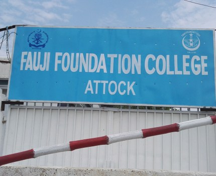 FAUJI FOUNDATION COLLEGE ATTOCK
