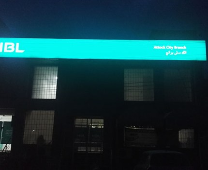 HABIB BANK CITY BRANCH ATTOCK