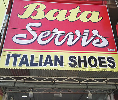 ITALIAN SHOES ATTOCK