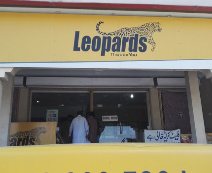LEOPARDS COURRIER ATTOCK