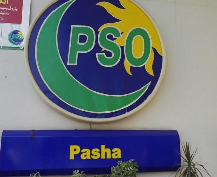 PASHA PETROL PUMP ATTOCK