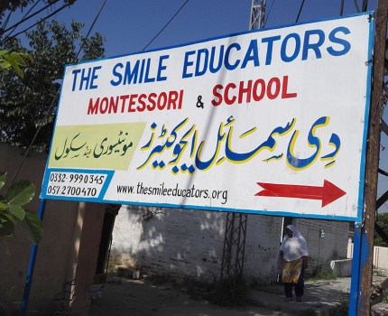 THE SMILE EDUCATOR ATTOCK